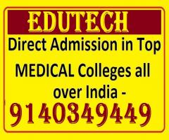 Call 09140349449 neet bds 2018 admission process,counseling